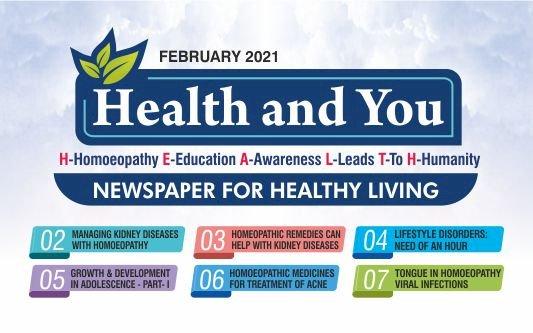 NEWS LETTER - FEBRUARY 2021